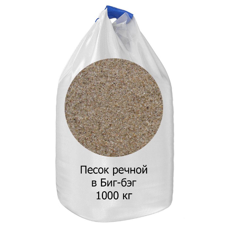 Расфасовка песка в бигбэги: основные преимущества